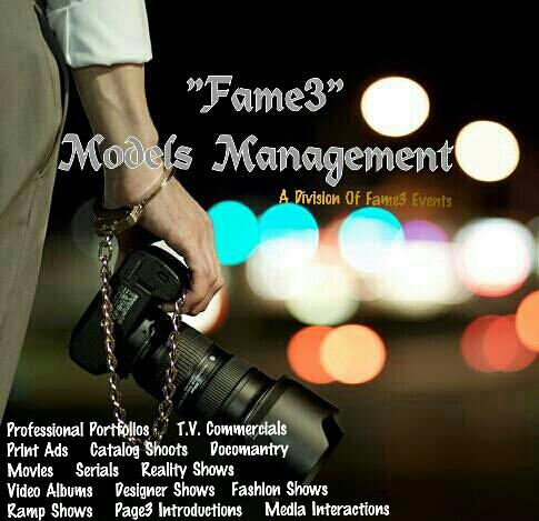 Fame3 Model Management